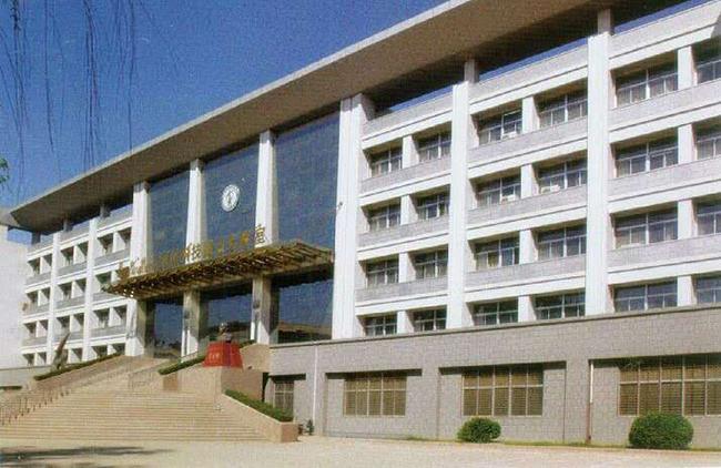 军械工程学院火炮与雷达综合专修楼