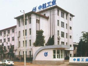 石家庄飞机制造厂办公楼